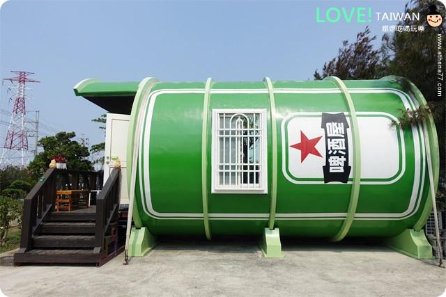 ▌墾丁 ▌恆春市區|台灣也有特色民宿。墾丁民宿.海角42號民宿(啤酒屋)♥