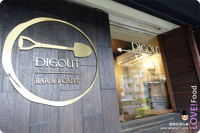 ▌食記 ▌台北。大安區。信義安和站|Digout Bar&iCafe ♥ 氣氛好、布蕾好吃