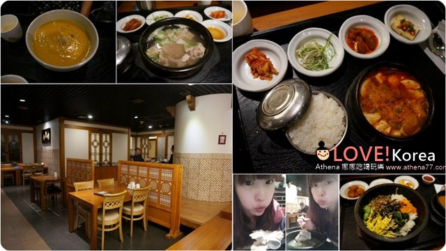 韓國 ▌首爾食記 : 산천봉피양 / 韓牛排骨湯好嫩好好吃 #2014冬遊首爾(24)