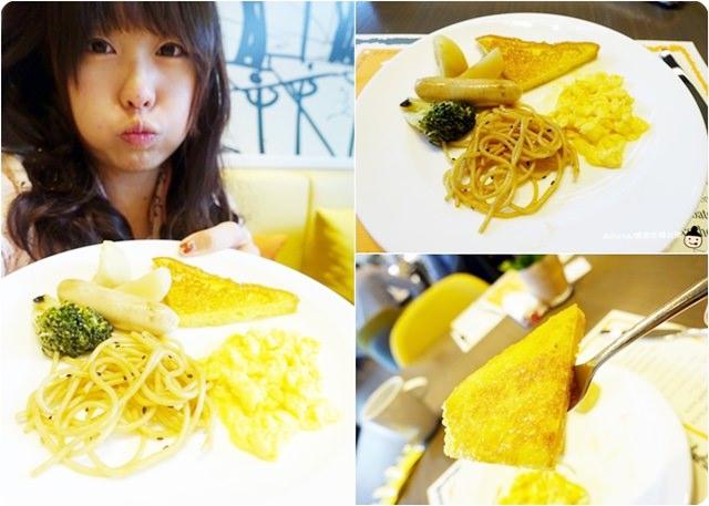 ▌韓國 ▌首爾住宿。三成站(219)。江南宜必思大使酒店/이비스 앰배서더강남(IBIS早餐篇)