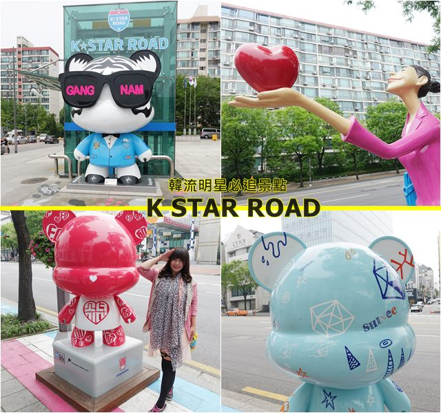 K STAR ROAD