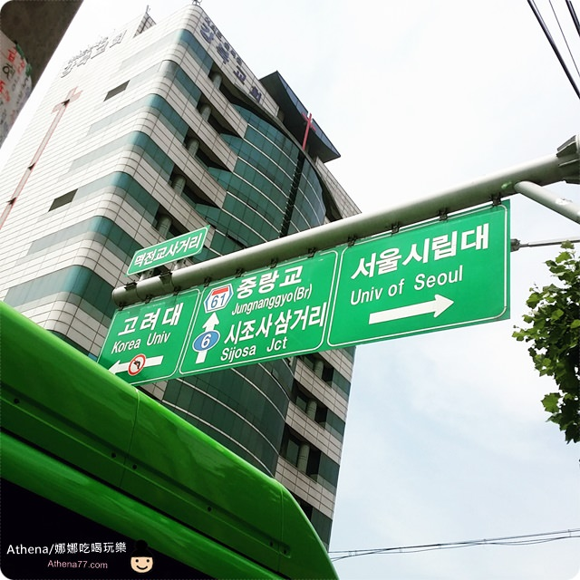 ▌韓國留學 ▌2015!韓國語學堂(6)。首爾市立大學分班考試 + 我個人心得XD
