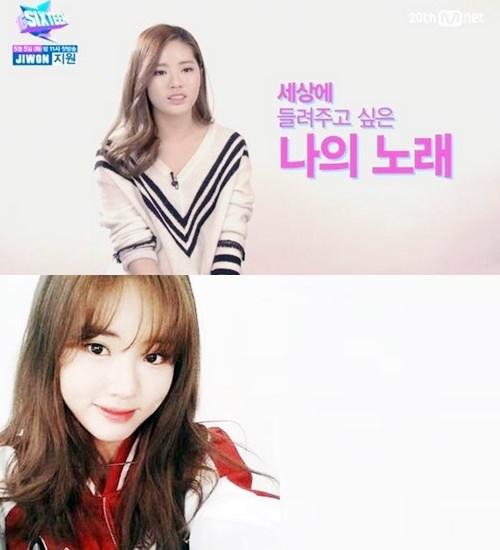 jiwon-sixteen