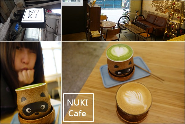 NUKI CAFE