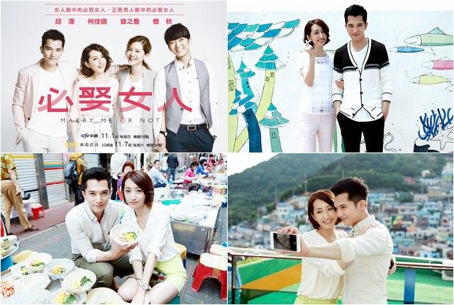 【必娶女人】EP12 你知道,我有多喜歡你嗎?經典台詞整理+釜山旅遊景點