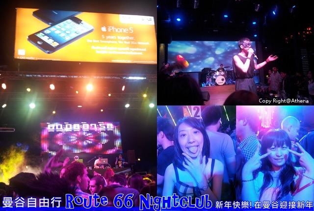 泰國 ▌曼谷自由行 Route 66 Nightclub in Bangkok 新年快樂 在曼谷迎接新年