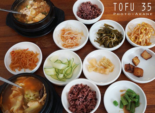 【小倩專欄】台中西區。TOFU35 綠園道 韓式豆腐鍋 x 小菜吃到飽