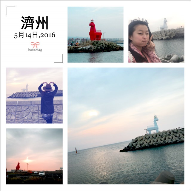 韓國 ▌2016!LIVE 濟州島 五天四夜 夏季小旅行 美食景點連線 Day 04