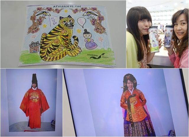 仁川機場文化體驗