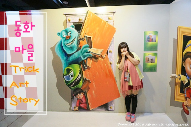 韓國 ▌仁川 : 童話村동화마을 TRICK ART STORY 트릭아트스토리★錯覺藝術館