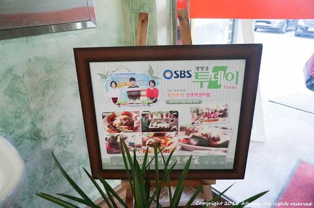 DSC01941
