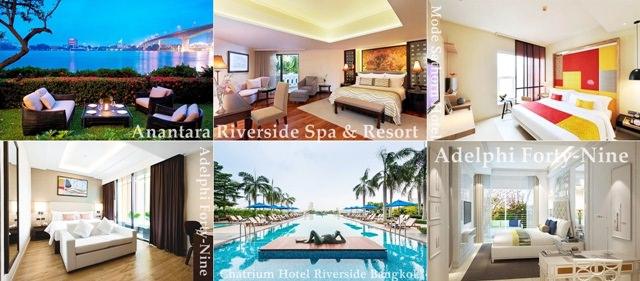 曼谷自由行飯店寶