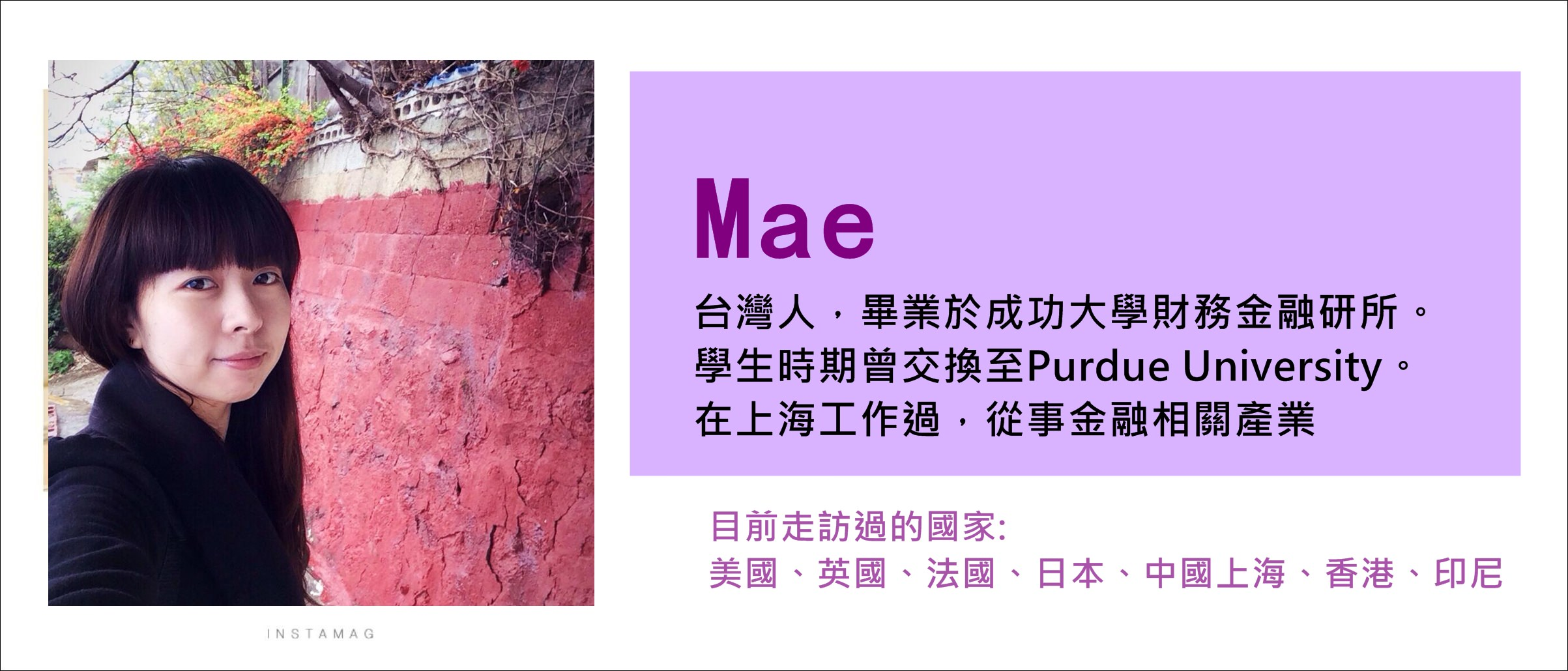 MAE_NEW
