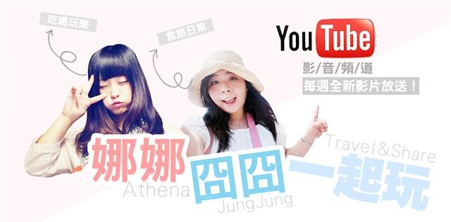 娜囧banner_160802