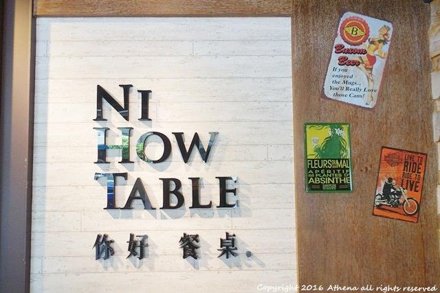 台北食記 ▌忠孝敦化站 NI HOW TABLE 你好餐桌 餐點好吃空間舒服/WIFI/插頭