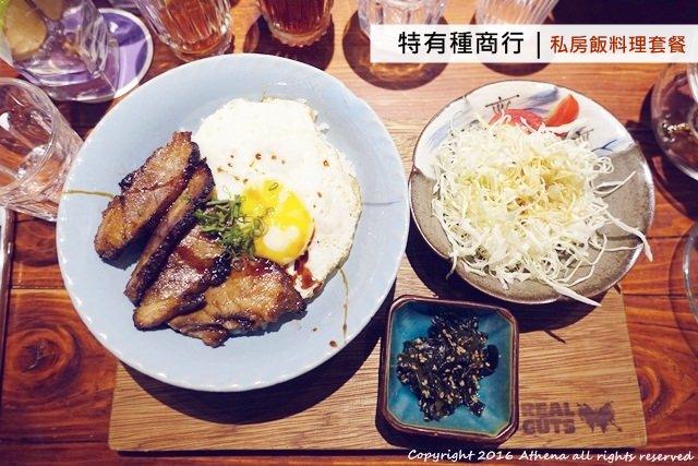 台北 ▌忠孝新生站 咖啡廳推薦 特有種商行 Realguts cafe /插頭/Wifi/不限時