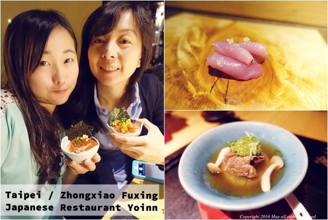 Mae專欄 ▌台北 忠孝復興 TPE Japanese Restaurant Yoinn|余韻日本料理