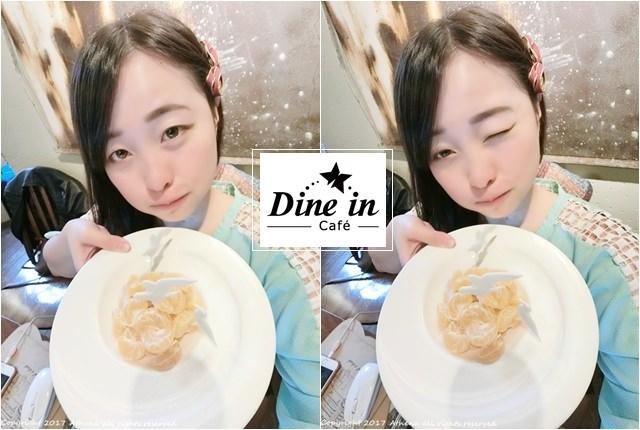 台北 ▌中山站 咖啡廳推薦 Dine in cafe 環境採光都不錯 滿安靜 有WIFI/插頭