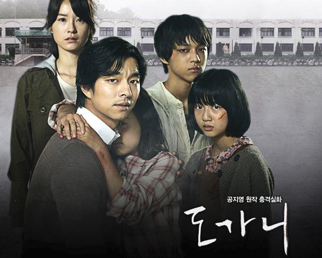 韓國電影 ▌讓人越看越生氣的 熔爐 도가니 怎麼可以對孩子這樣 (翻桌)