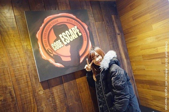 韓國首爾 ▌弘大站(K314) : 在韓國玩密室逃脫 CODE ESCAPE 코드이스케이프