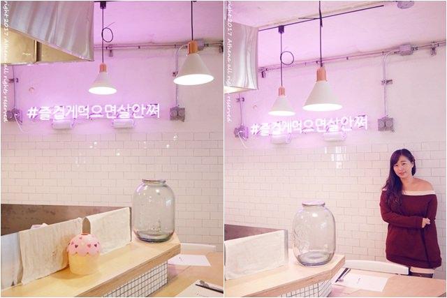 韓國 ▌首爾食記 : 上水站(623) 弘大站(K314) 국주네 호로록國主的麵店 少女心