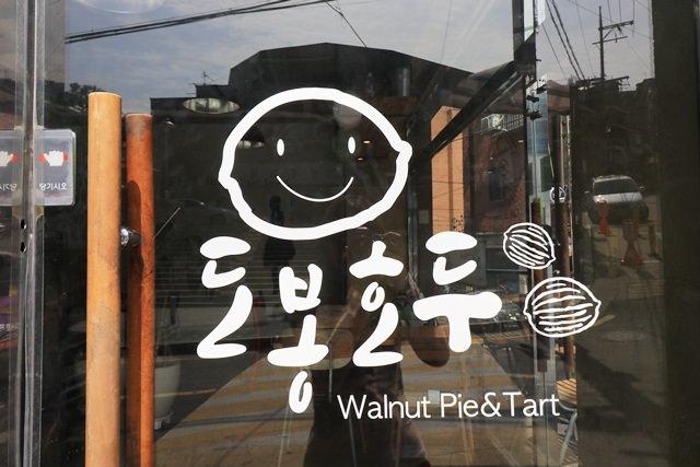韓國首爾 ▌淑大入口站(427) : PLATE B 早午餐咖啡廳 // 도봉호두都奉核桃❤《韓劇 大力女子都奉順 拍攝景點》