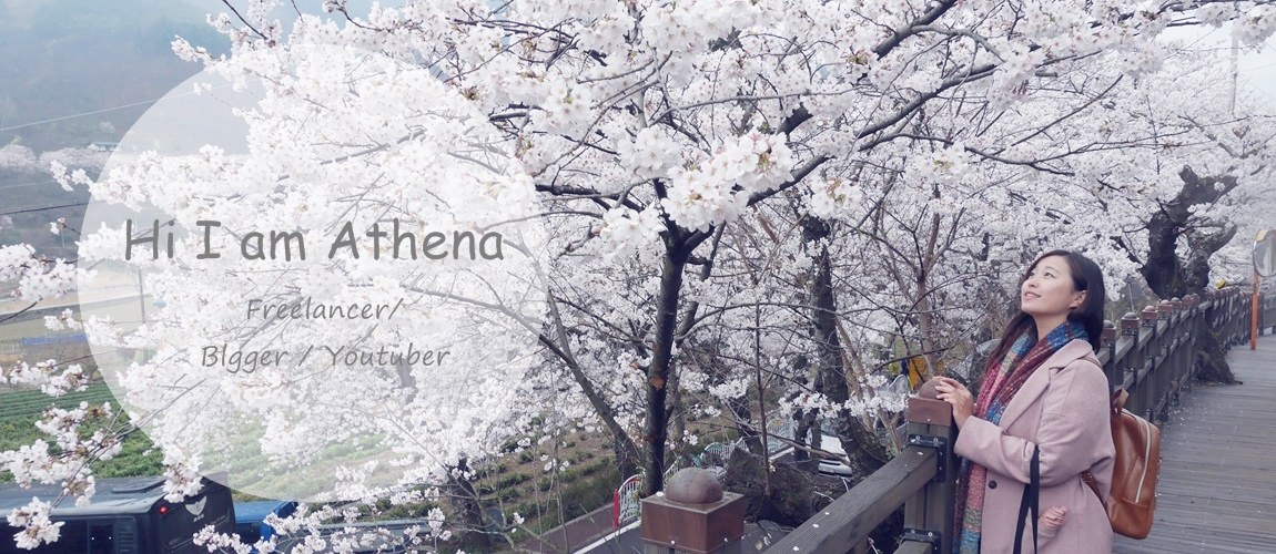 ♥ Hi I am Athena