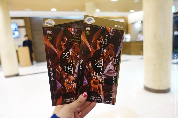 韓國 ▌首爾旅行:表演秀推薦 貞洞劇場 可以感受韓國傳統藝術公演 定時會更換 超級推薦
