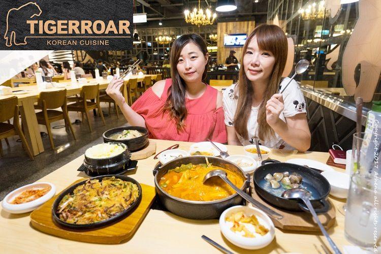 台北食記 ▌市政府站:Tigerroar 韓虎嘯 韓式年糕鍋+開幕記者會f.t 振赫歐爸(手比愛心)