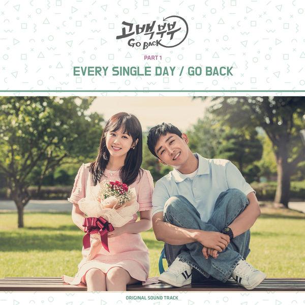 韓劇推薦 ▌愛情喜劇 KBS Go Back夫婦 고백부부(1) 結婚不是happy ending
