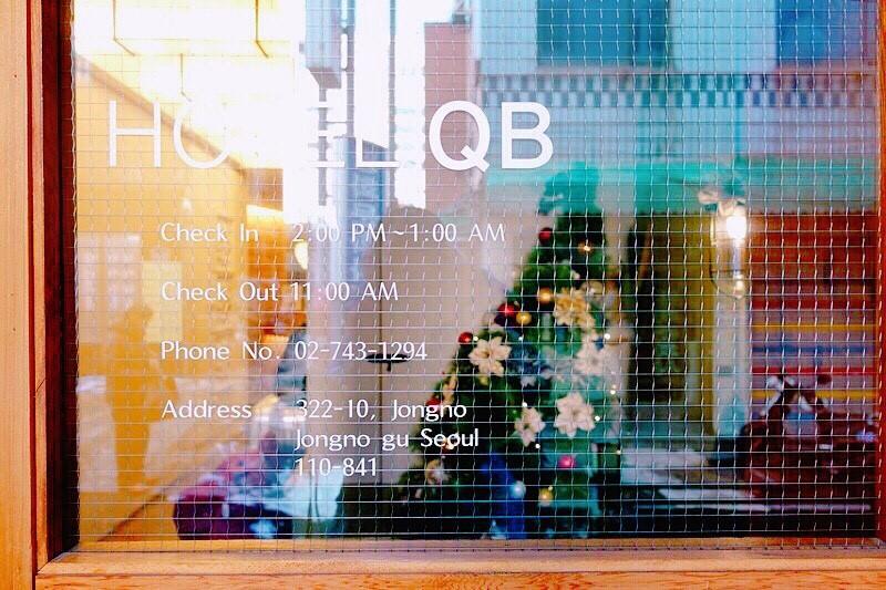 韓國 ▌首爾住宿:Hotel QB 東大門住宿推薦 鄉村風旅店 裝潢可愛 能說中文 호텔큐비