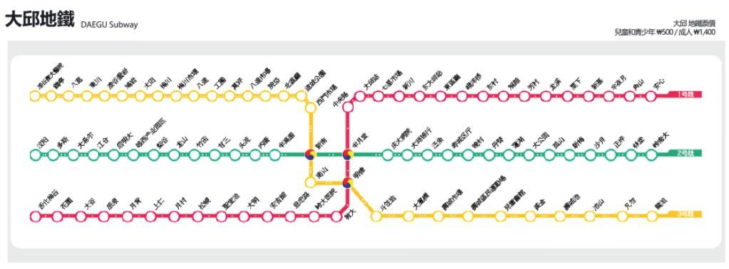 「大邱捷運」的圖片搜尋結果