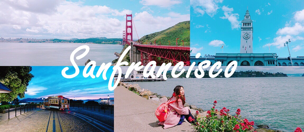舊金山 Sanfrancisco