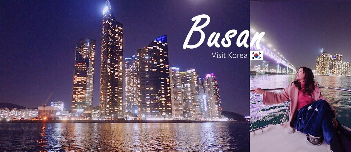 Korea|Busan