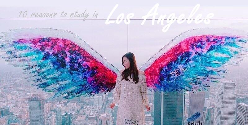 美國遊學 ▌十個要推薦你去LA留學的原因|買機票+辦理簽證+代辦諮詢心得StudyDIY