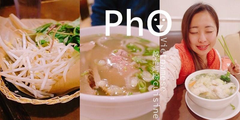 美國 ▌洛杉磯食記!在美國的越南料理初體驗 Bambou LE Pho 清爽湯頭溫暖我的胃