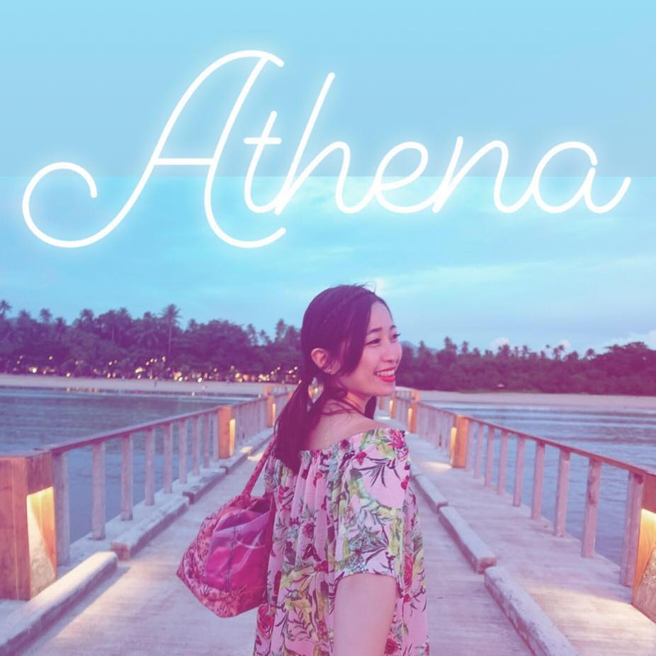 ♥ Athena娜娜吃喝玩樂