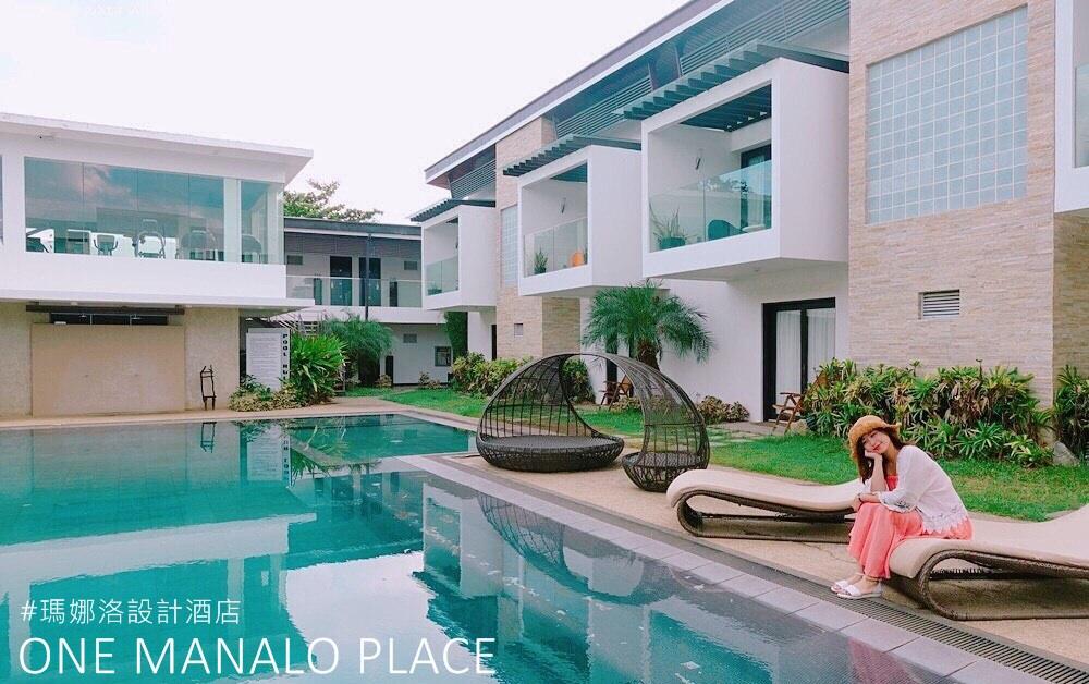 菲律賓 ▌巴拉望住宿:ONE MANALO PLACE瑪娜洛設計酒店 泳池超美 #公主港住宿
