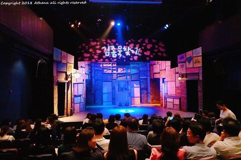 韓國首爾 ▌惠化站(420) 大學路音樂劇 尋找金鐘旭김종욱찾기 有中文字幕《一訪二訪》