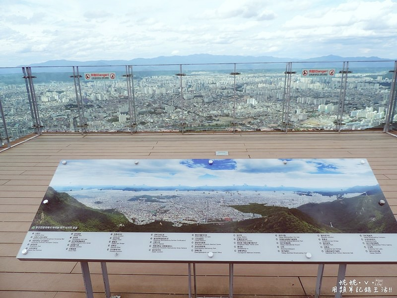韓國 ▌大邱景點:前山展望台搭纜車 CITY TOUR可到交通方便《妮妮專欄》