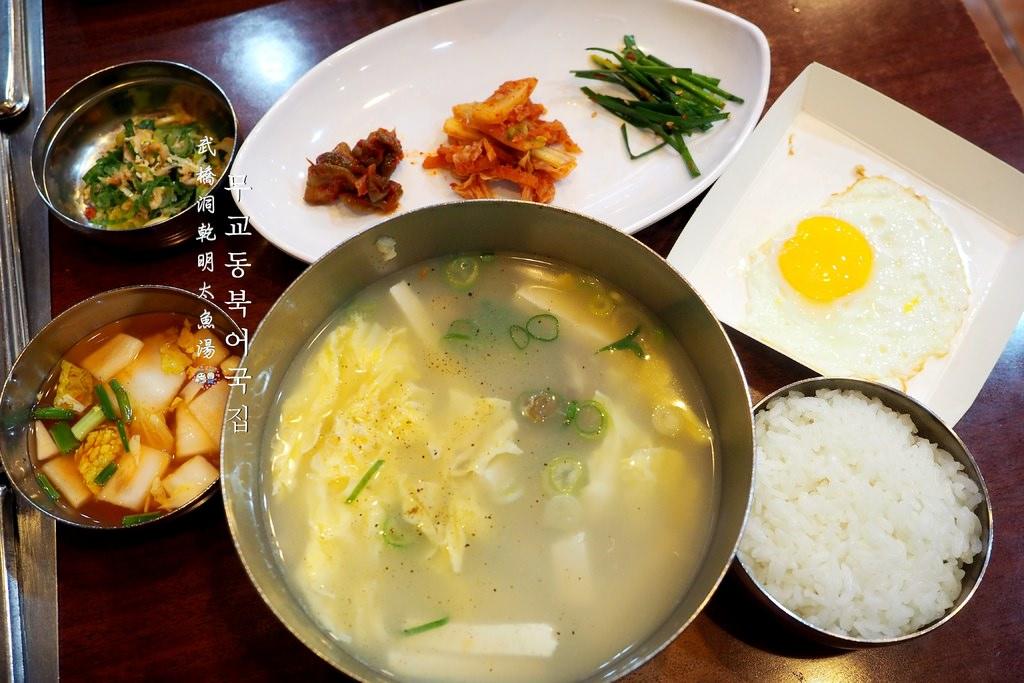 韓國首爾 ▌市廳站(132)武橋洞乾明太魚湯 免費招待小朋友白飯和豆腐蛋花湯 #一人用餐OK《加小菲專欄》