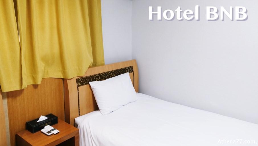 韓國旅行 ▌濟州島住宿:Hotel B&B 藝廊酒店 (Gallery Hotel BnB) 濟州自由行2019