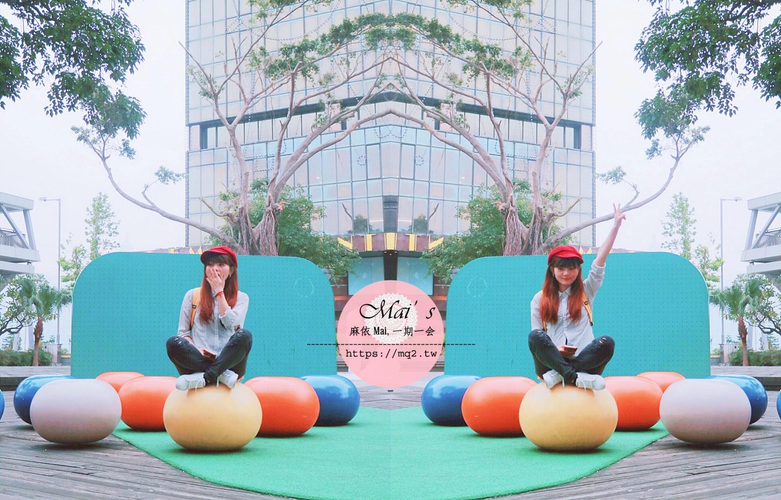 香港景點 ▌麼地道花園Mody Road Garden 繽紛裝置藝術 IG打卡網美點《麻依專欄》