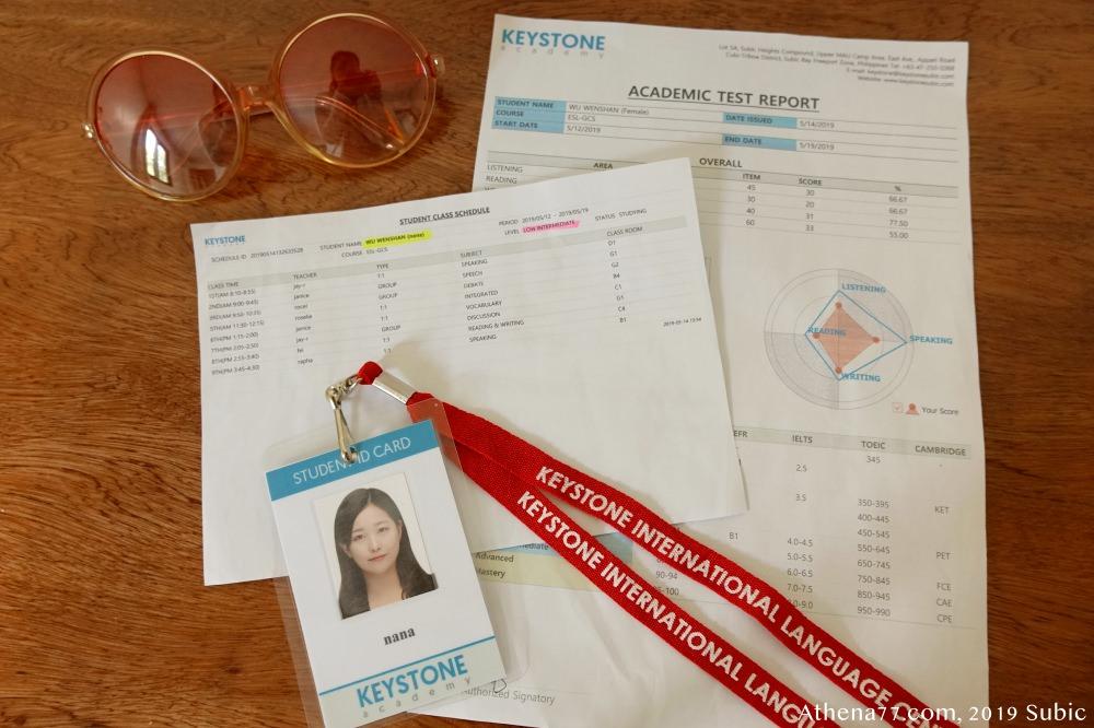 菲律賓遊學心得:一對一課程VS團體課程 讓你不怕英文  KEYSTONE ENGLISH