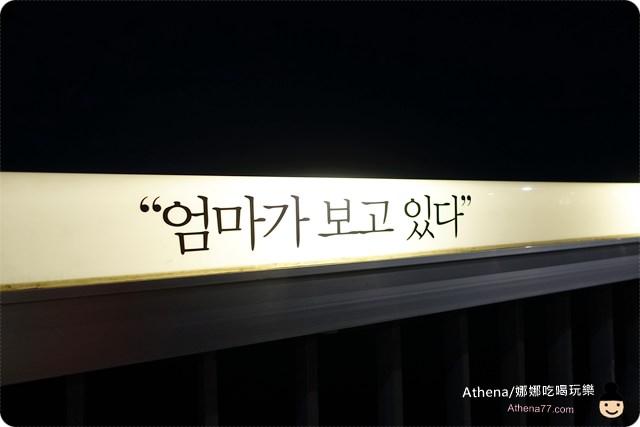 ▌韓國 ▌與自己的心靈對話【麻浦大橋마포대교】#汝矣島渡口/麻浦站