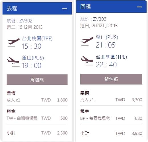 2015-11-20_022139-horz