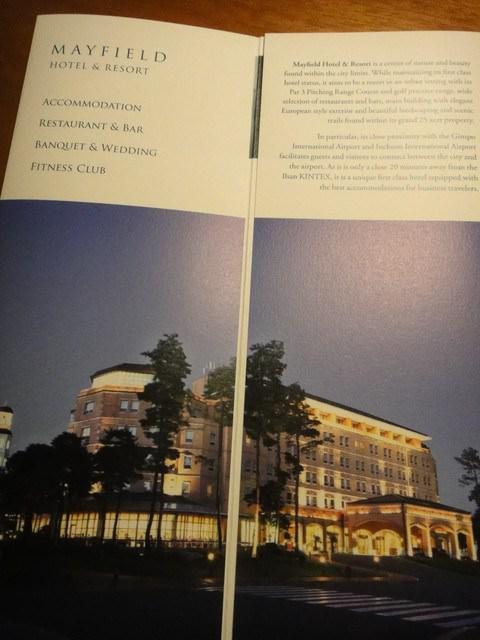 ▌Iris專欄 ▌韓國。住宿分享-Mayfield Hotel