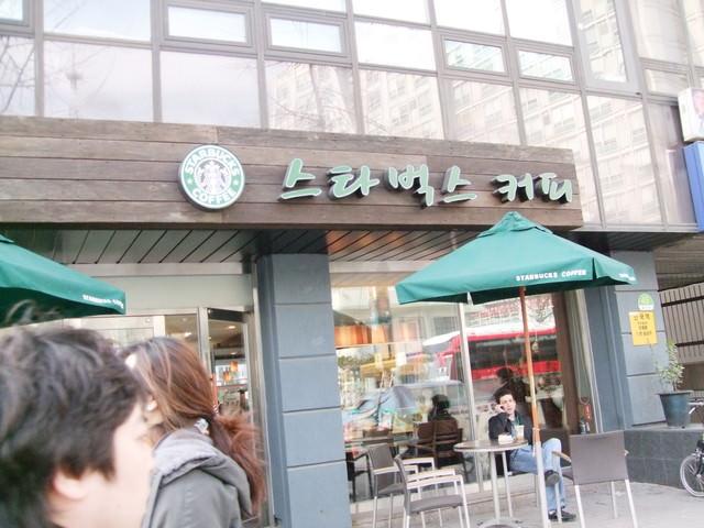韓國 ▌首爾自助行Day 3 -仁寺洞散策+E-MART超市伴手禮採買去:D