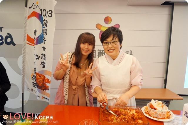 ▌活動 ▌10/3 韓國文化講座|韓食教室泡菜體驗 ♥ 駐韓國台北代表處