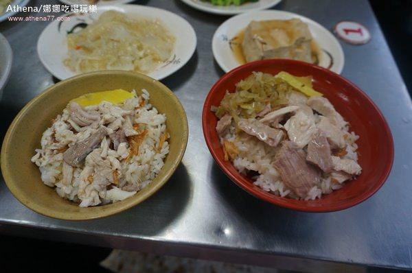 │旅行│2014環島之旅Day3。嘉義|食記。劉里長雞肉飯 ♥